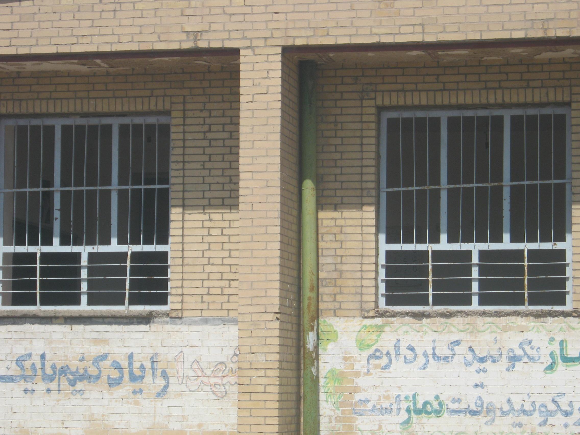 درخواست یک انجمن مدیریت بحران از وزیر آموزش و پرورش/ حفاظهای پنجرهها، شاید قاتل دانشآموزان شوند
