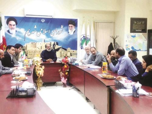 جلسات غیرعلنی ابداع جدید شورای«بم»/ اعضای شورای شهر بم هنوز برای برگزاری جلسات علنی به توافق نرسیدند