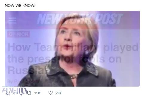 ترامپ در توئیتر خود یک خبر جنجالی از هیلاری منتشر کرد/ عکس