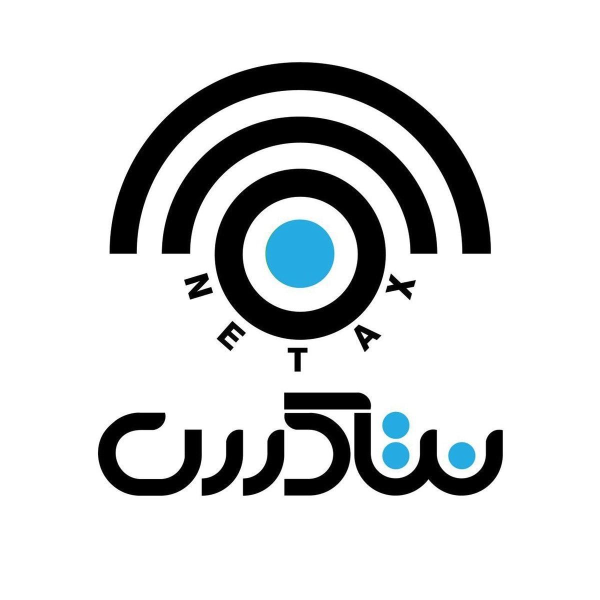 تاکسی اینترنتی در ارومیه / آیا استارتاپ نتاکس در ارومیه موفق خواهد شد؟