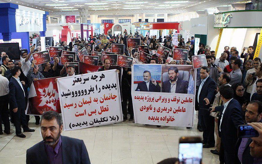 اعتراض گسترده طلبکاران شرکت پدیده در نمایشگاه مطبوعات: تکلیفمان روشن نیست
