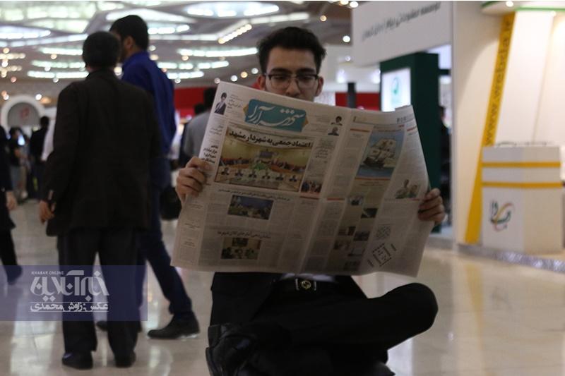 تصاویر   در حاشیه چهارمین روز نمایشگاه مطبوعات