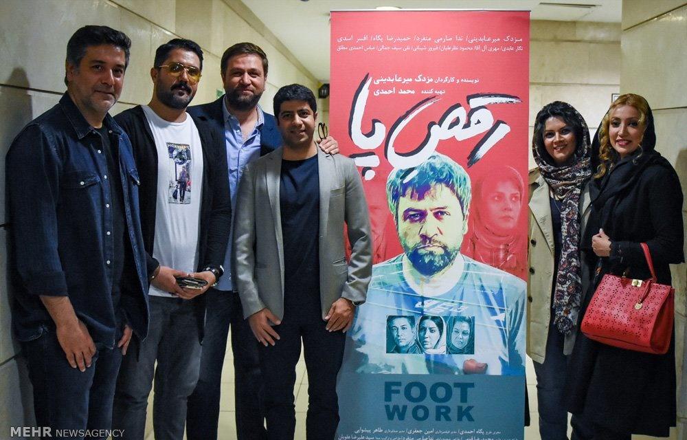 تصاویر   اکران مردمی «رقص پا» با حضور چهرههای سینمایی
