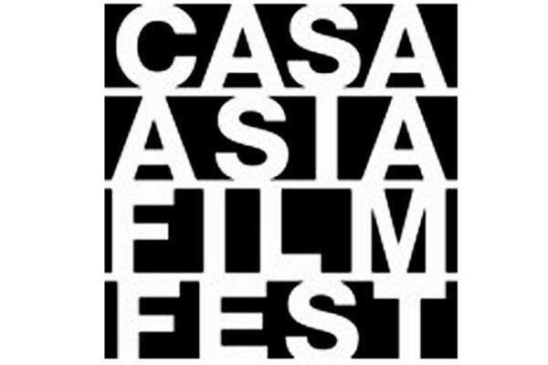 حضور چند فیلم ایرانی در هفته فیلم «خانه آسیا»