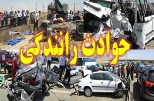 مرگ موتورسوار در تصادف کامیونت و موتورسیکلت در جاده چابهار