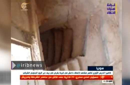 فیلم | تصاویر سپاه پاسداران از تونلهای مخفی داعش