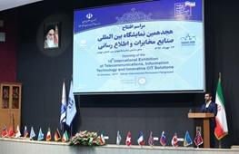 آزادسازی مکالمات بینالملل؛ وعده وزیر ارتباطات در تلکام ۲۰۱۷             ,