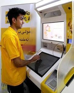 دستگاه خودکار فروش و خدمات ایرانسل آغاز به کار کرد