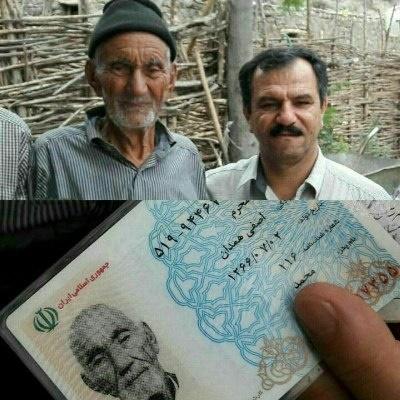 آیا پیرترین مرد جهان در آذربایجان شرقی است؟/ عکس