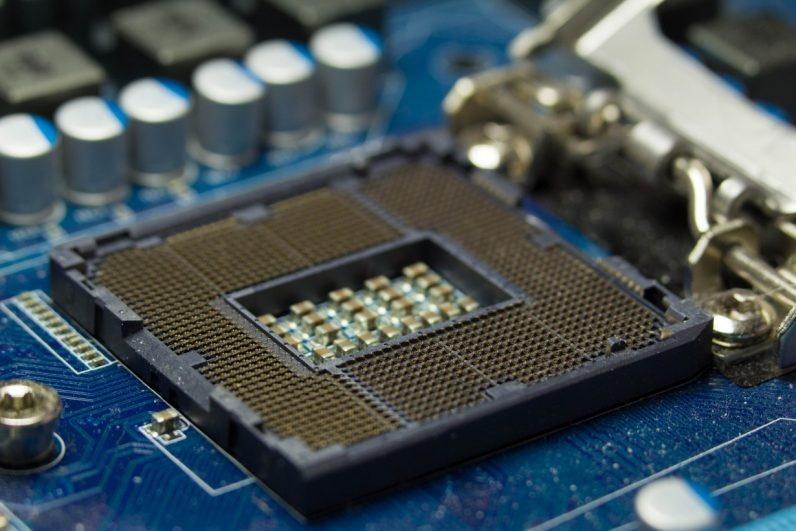 مغز پردازندههای اینتل هک شد