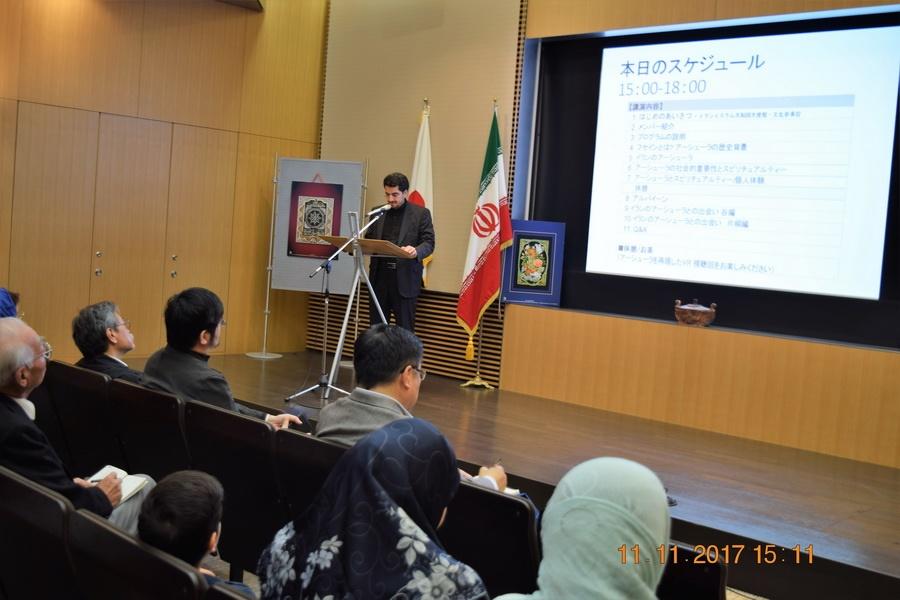 نشست معرفی فرهنگ و تمدن اسلام و ایران با محوریت اربعین و محرم