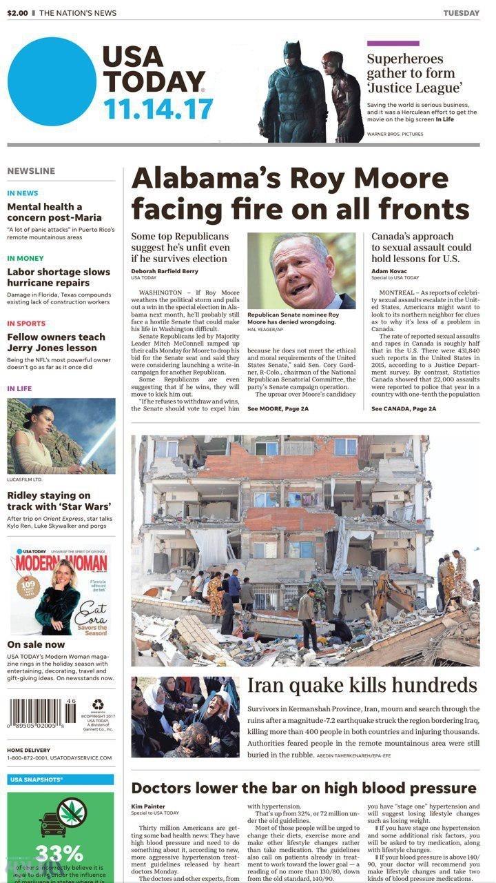 تصاویر | واکنش مطبوعات معتبر جهان به زلزله مرگبار در ایران