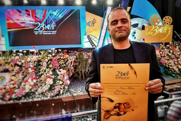 جایزه هیات داوران جشنواره کلکته برای «کوپال»