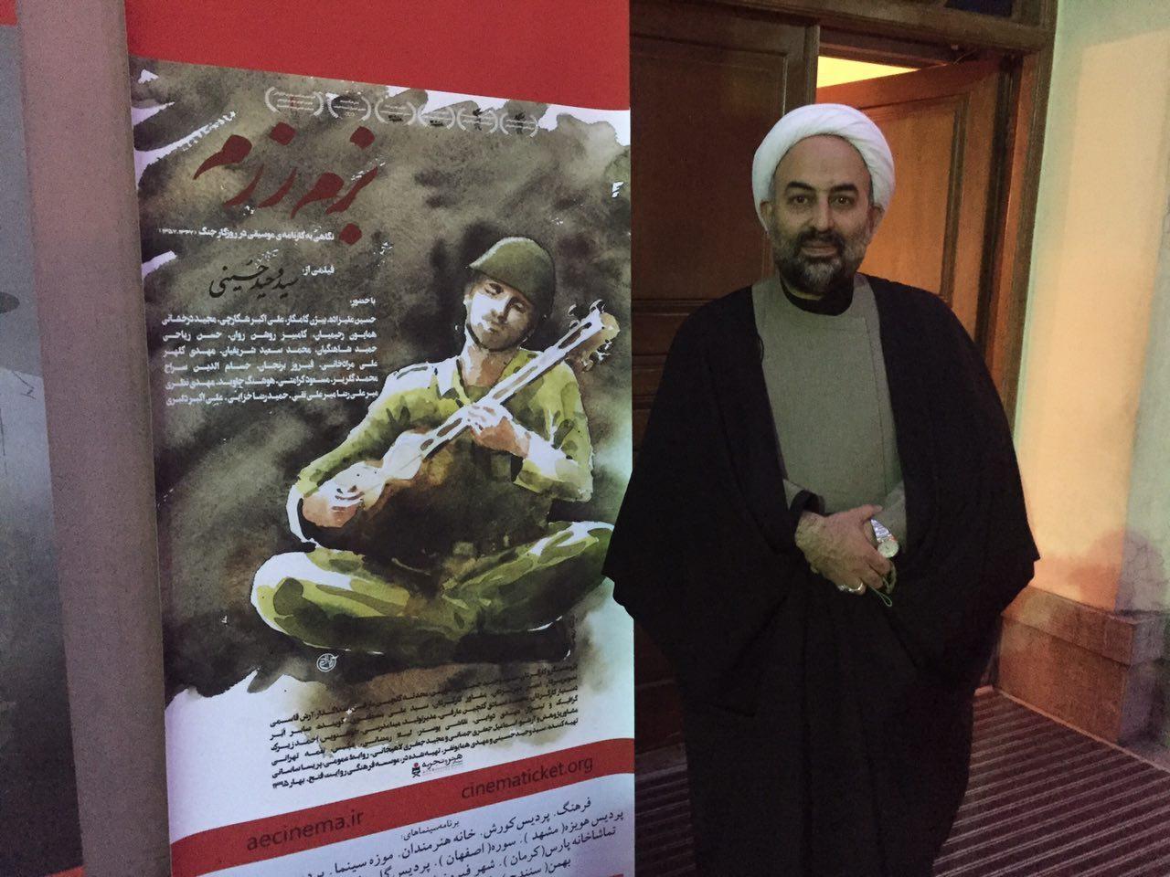 محمدرضا زائری: با دیدن حسین علیزاده در «بزم رزم» فهمیدم چقدر به او نزدیک هستم