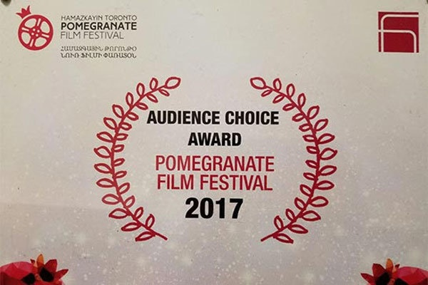 جایزه جشنواره فیلم «انار» برای «یهوا»