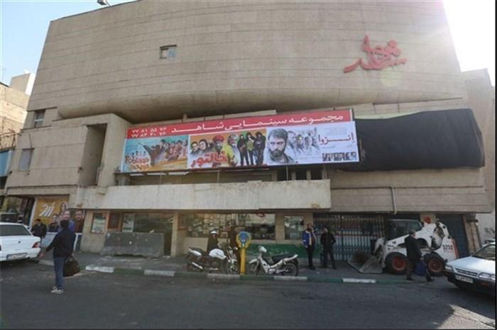 پیشگیری از خطرات ساختمان فرسوده در تهران با پلمب یک سینمای قدیمی