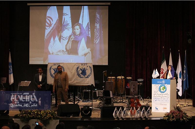 تصاویر | از علیرضا عصار تا طنازطباطبایی در جشن سیامین سال حضور برنامه جهانی غذا در ایران