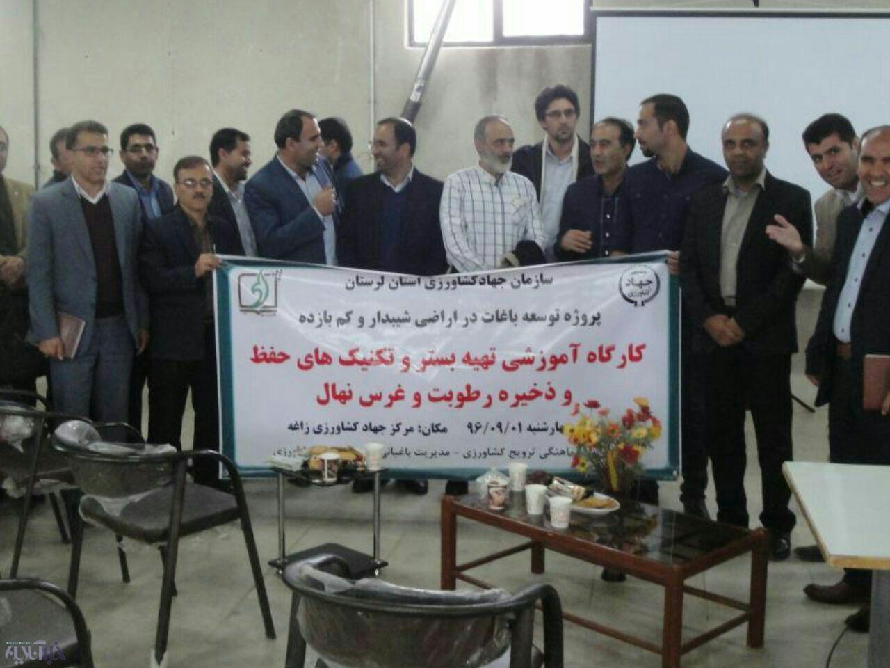 برگزاری کلاس آموزشی آشنایی با اصول توسعه باغ دیم در اراضی شیبدار