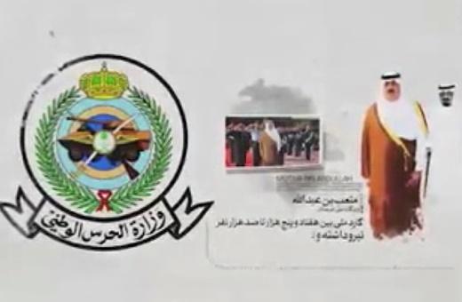 فیلم | در رژیم آلسعود چه میگذرد؟
