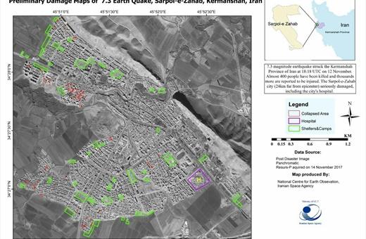 پایان ۲۷ساعت عکسبرداری هوایی از ۳۰۰منطقه زلزلهزده غرب ایران/ اعلام میزان خسارتهای زلزله تاپایان هفته