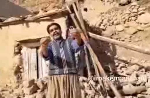 فیلم | درخواست یک زلزلهزده از رهبرانقلاب و مسئولین: محض رضای خدا ما را نجات دهید