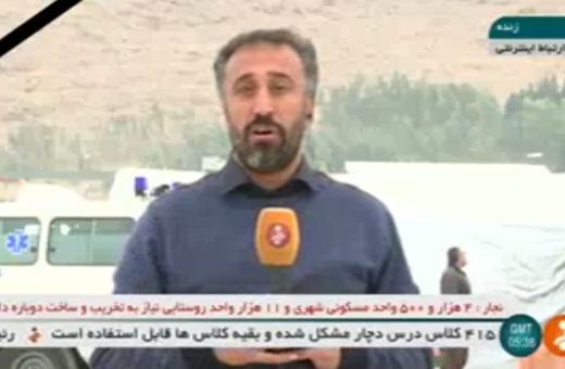 فیلم | ادامه پسلرزههای شدید در کرمانشاه | گزارشی از وضعیت آب آشامیدنی در مناطق زلزلهزده
