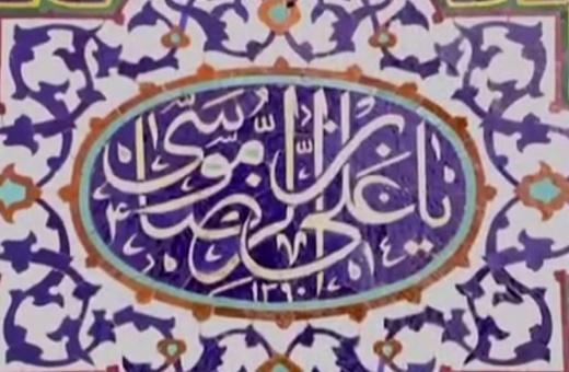 فیلم | زیارت حرم مطهر امام رضا(ع) توسط رهبر انقلاب