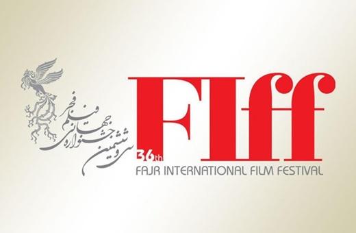 اعلام تاریخ ثبتنام فیلمهای ایرانی در جشنواره جهانی فیلم فجر