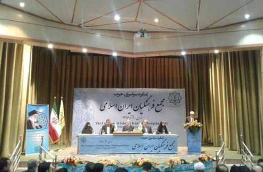 روز پرتلاش اصلاحطلبان با برگزاری دو کنگره/هشدارهای عارف؛ نگرانیم /حمله به اصلاحات با لیست جعلی