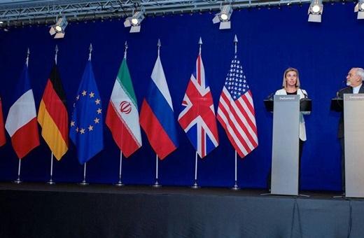 ماه عسل تهران و اروپا