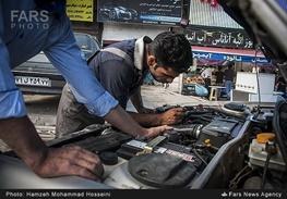 تغییر واحدهای صنفی آلاینده در تهران / شهروندان از مشاغل مزاحم شکایت کنند