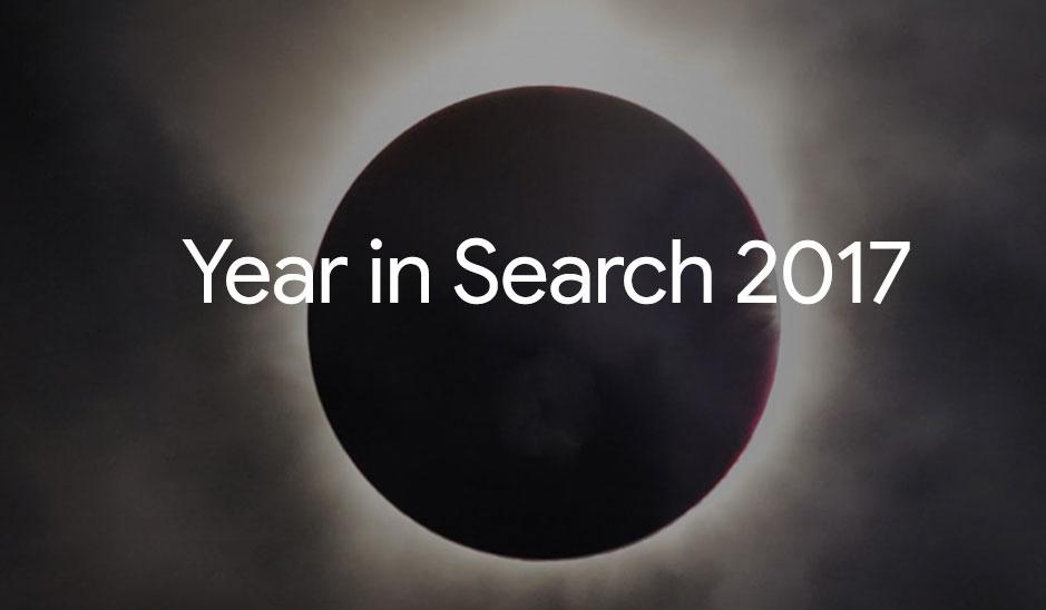 """۲۰۱۷ سال """"چگونه"""" در گوگل بود / بیشترین کلمات جستجو شده در گوگل را ببینید"""