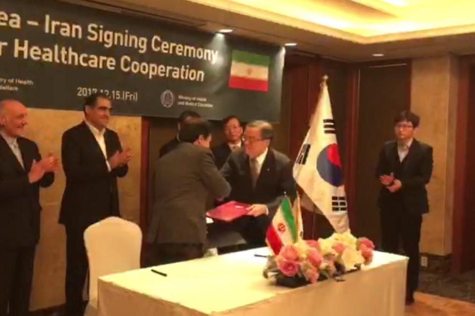 فیلم | امضاء هفت سند همکاری میان تهران و سئول با حضور وزیر بهداشت