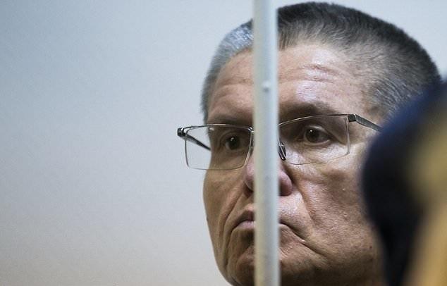 تصاویر | محکومیت وزیر رشوهگیر روسها به ٨ سال حبس