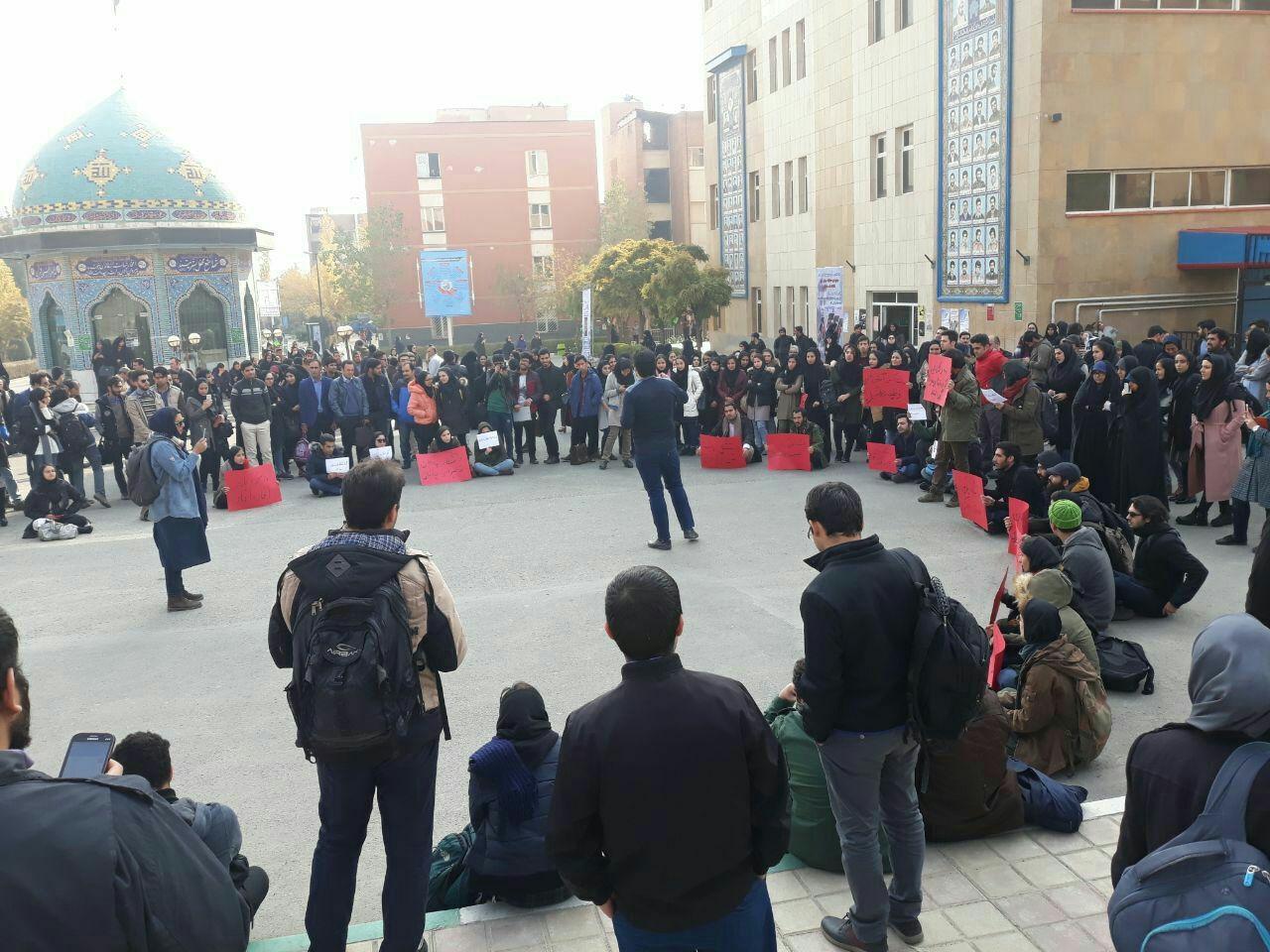 پولی شدن آموزش و بالاگرفتن جریان اعتراضی در ۱۰ دانشگاه