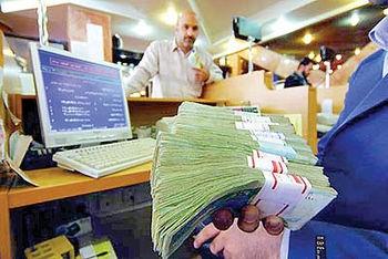 یک آمار عجیب/ سپردهگذاران بانکی چقدر درآمد داشتند؟
