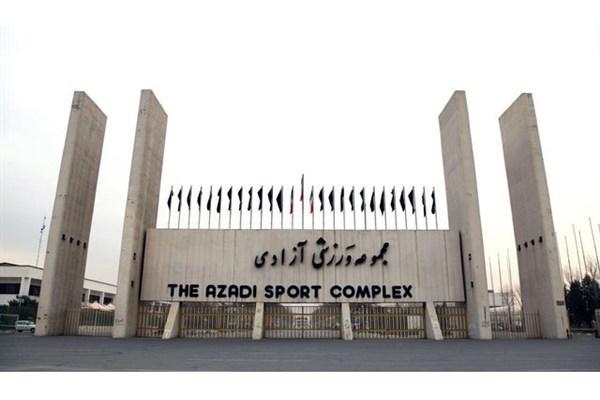 مدیرعامل شرکت توسعه:درهای مجموعههای ورزشی تهران تا ۴۸ ساعت آینده هم به روی مردم باز است