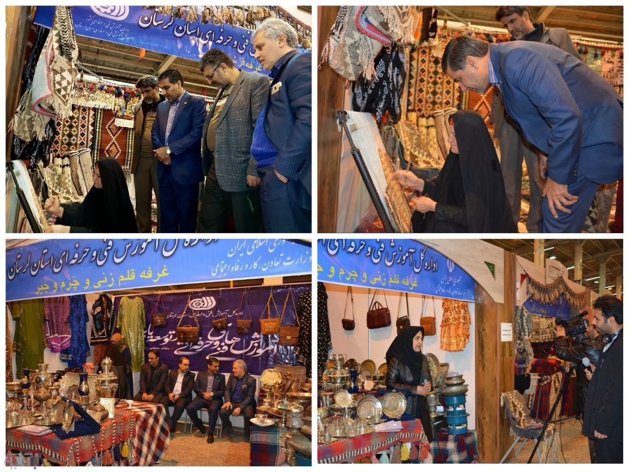 بازدید مدیرکل آموزش فنی و حرفه ای لرستان از غرفه های جشنواره اقوام و عشایر ایرانی