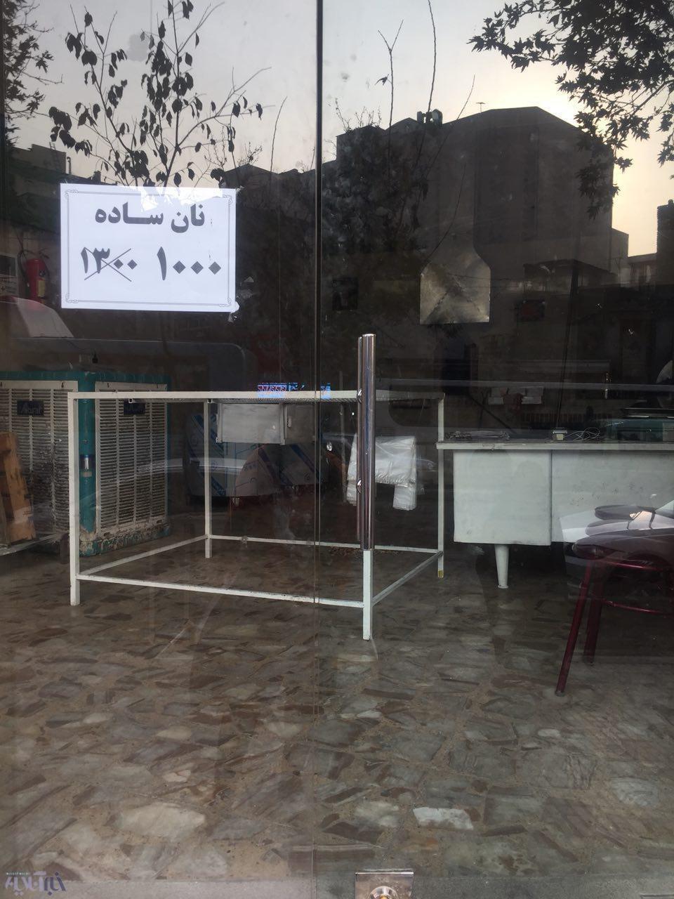پای تخفیف به بازار نان باز شد