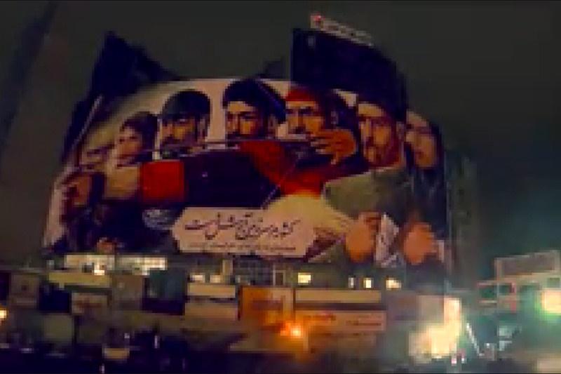 فیلم | بزرگترین بیلبورد ایران چطور آماده و اکران میشود؟