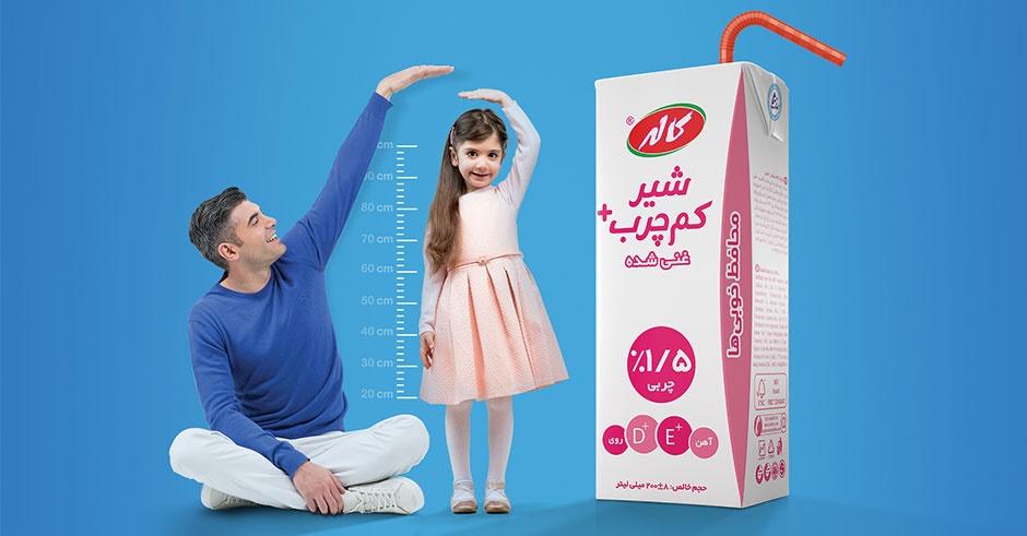 مزایای مصرف شیر غنی شده برای کودکان