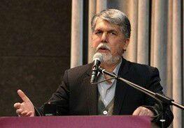 وزیر ارشاد: تعداد مفاخر و بزرگان یک جامعه، پشتوانه بقای یک جامعه است