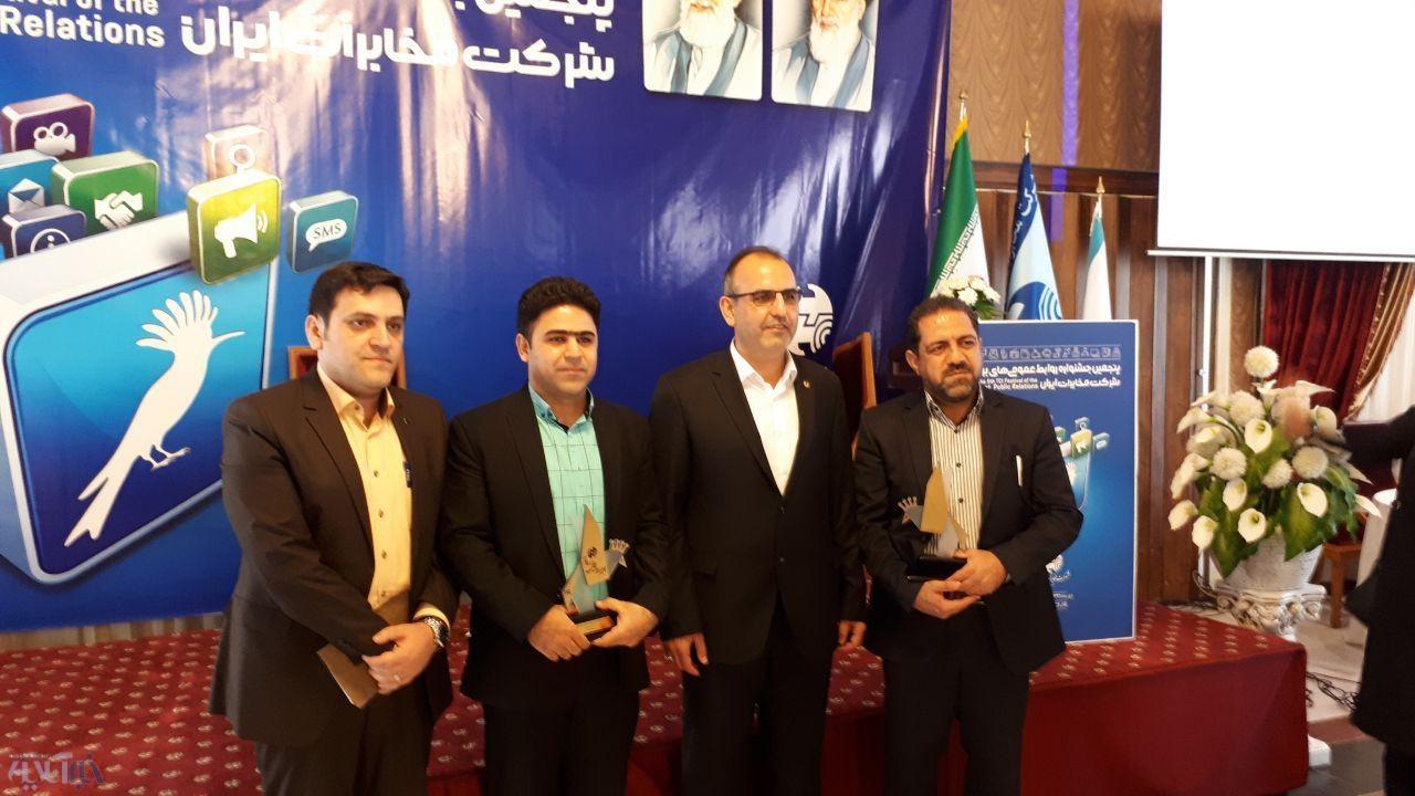 درخشش مخابرات لرستان در پنجمین جشنواره روابط عمومیهای برتر مخابرات ایران