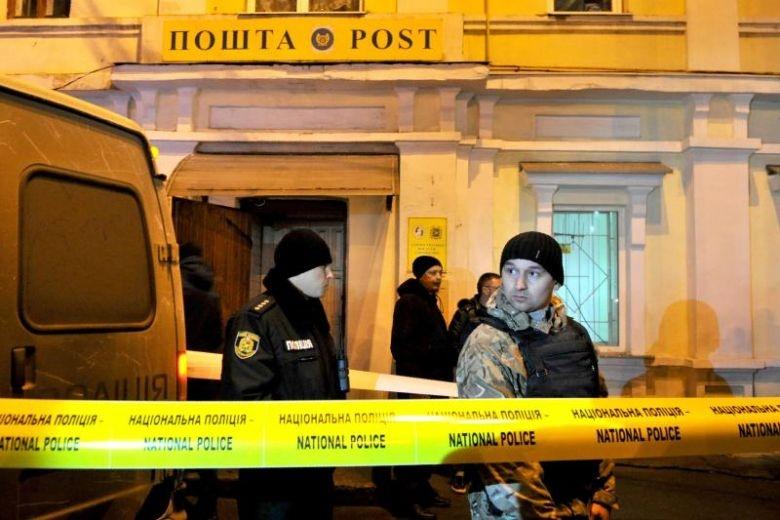 تصاویر | گروگانگیری در یکی از ادارات پست اوکراین