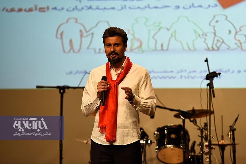تصاویر | کنسرتی که برای پیشگیری از ایدز برگزار شد