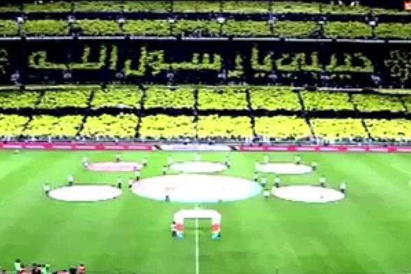 فیلم | جشن میلاد پیامبر اسلام(ص) به شیوه باشگاه الاتحاد