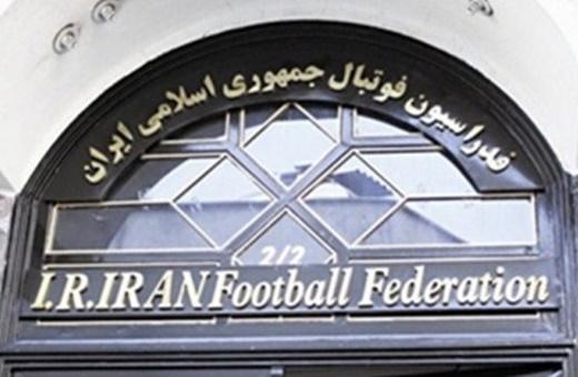فدراسیون فوتبال: هیچ فهرستی برای فیفا ارسال نکردیم