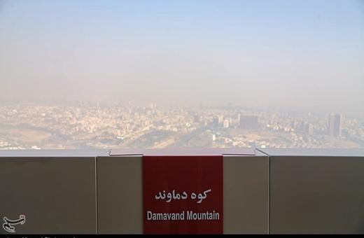 نظر شما درباره این عکس چیست؟/ آلودگی هوای ماندگار