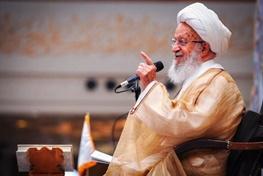 آیت الله ناصر مکارم شیرازی,جمهوری اسلامی,شورای عالی فضای مجازی