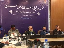 استان خوزستان,دولت دوازدهم,وزارت کشور